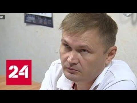 Двойник и кража паспорта: воронежский полицейский устроил криминальный спектакль из-за жадности