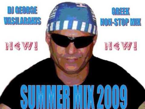 SUMMER MIX 2009 PART 1