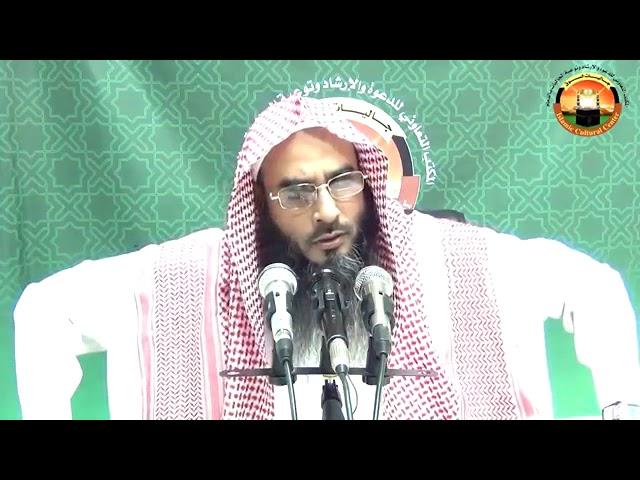 দশ বছর ইসলামী সেন্টারে দ্বীন শিখার পরও মানুষ গুমরা হতে পারে   by Sheikh Motiur Rahman Madani