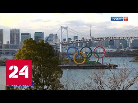 В Японии готовы к переносу Олимпиады из-за коронавируса - Россия 24