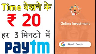 50 Rs Free Paytm Cash All User OYO app ( Don't Miss