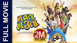 New Nepali Full Movie 2021   Na Yeta Na Uta Ft. Samir, Reecha, Miraz, Chhulthim, Buddhi, Rabindra