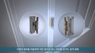 에이스이노텍 제품 동영상