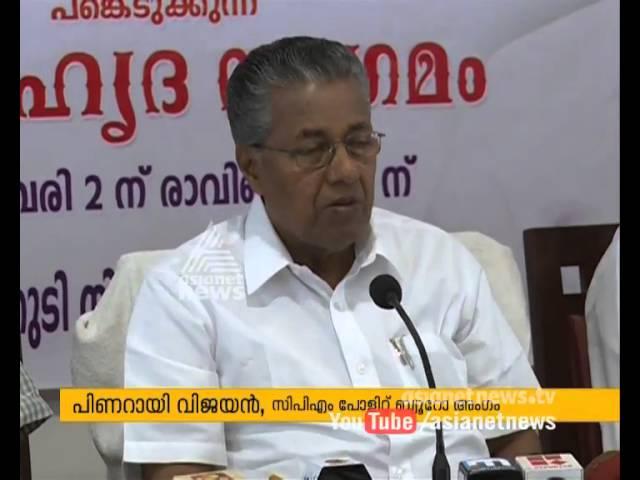 Pinarayi Vijayan supports Athirapally Hydro Electric Project