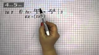 Упражнение 26.8. Вариант В. Алгебра 7 класс Мордкович А.Г.