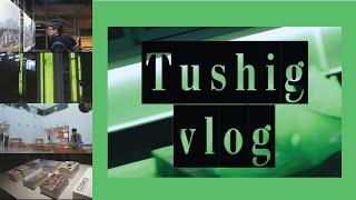 Кино шиг влог | vlog 16