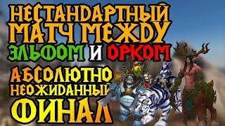 Lawliet(NE) vs XiaoKK(ORC). Непредсказуемый матч. Cast #88 [Warcraft 3]
