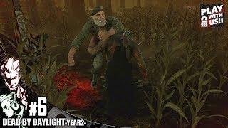 #6【ホラー】弟者,おついちの「Dead by Daylight YEAR2」【2BRO.】
