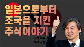 [라이언스탁] 대한민국은 아직 건재하다