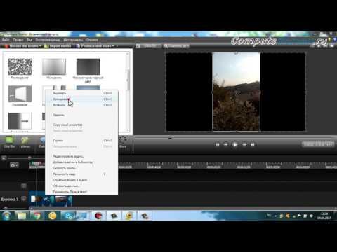Как перевернуть видео снятое на телефон на компьютере