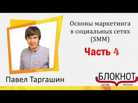 Онлайн взлом ВК (бесплатно), как взломать страницу ВКонтакте?