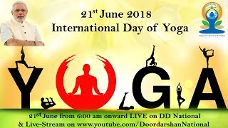 4th International Yoga Day Celebrations