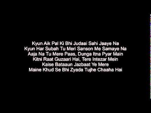Karaoke Sawan Aaya hai  rajesh paul