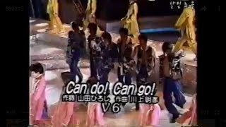 1998年 2月13日 MUSIC STATION 「Can do! Can go!」 PlayStationゲームソ...
