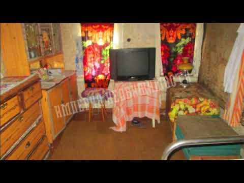 Продаю дом, 44,6 кв.м, деревянный, участок 18 сот. 160 км от МКАД