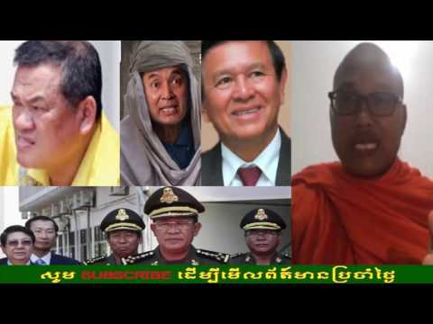 Cambodia News Today: RFI Radio France International Khmer Morning Sunday 07/23/2017