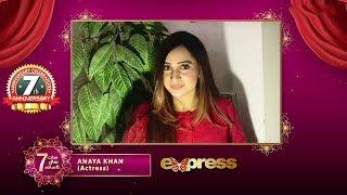 Gambar cover Express TV   7th Anniversary   Message from Anaya Khan