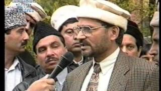 Urdu Khutba Juma on October 11, 1996 by Hazrat Mirza Tahir Ahmad at Norway
