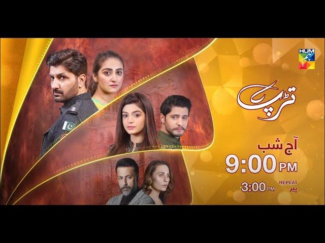 Tarap | HUM TV Drama | Review | Syed Jibran | Hiba Qadir | Baber Ali | Nausheen Shah | Saleem Mairaj