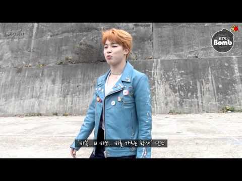 [BANGTAN BOMB] Dancing with Rain - BTS...