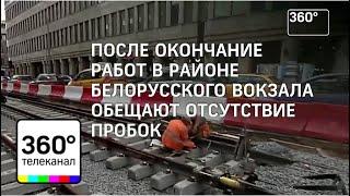 видео В Москве проведут реконструкцию трамвайных путей