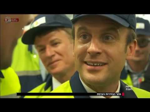 חדשות השבת - בחירות בצרפת