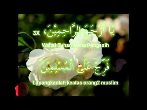 Ya Arhamar Raahimin