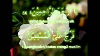 Download lagu Ya Arhamar Raahimin MP3