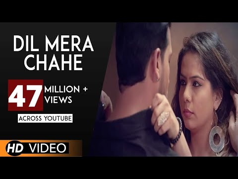 dil-mera-chahe-(full-song)-|-nafe-khan-|-sumi-|-manish-|-hindi-song-2017-|-analog-records