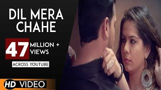 Dil Mera Chahe (Full Song) | Nafe Khan | Sumi | Manish | Hindi Song 2017 | Analog Records