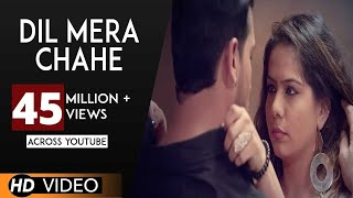 dil-mera-chahe-full-song-nafe-khan-sumi-manish-hindi-song-2017-analog-records