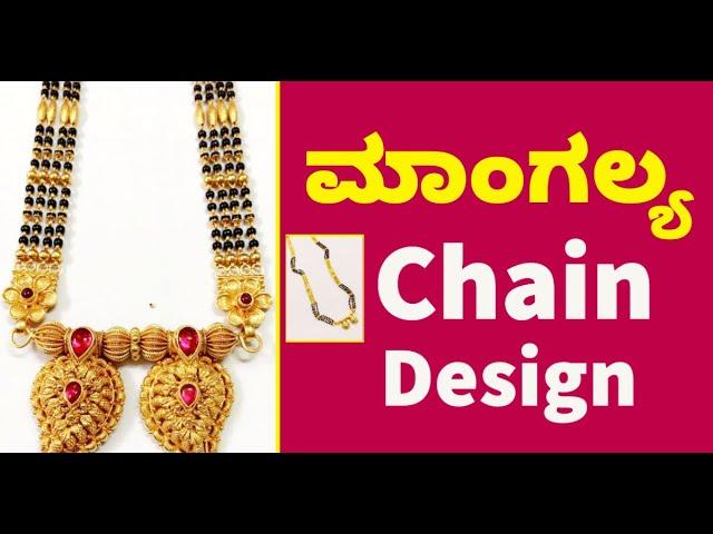 Mangalya Sara Designs