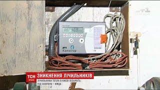 У Києві злодії масово крадуть лічильники