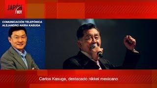 Carlos Kasuga Osaka y su estado de salud (Entrevista a Alejandro Akira Kasuga) - 30/08/2017)