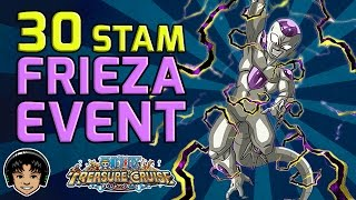 Walkthrough for Frieza Event 30 Stamina [One Piece Treasure Cruise]