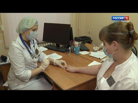 Во второй больнице Тамбова начали вакцинацию медперсонала от коронавируса/Вести Тамбов