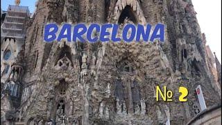 BARCELONA №2. Gothic Quarter, La Sagrada Familia,park de la Ciutadella,rambles street,Triumphal Arch