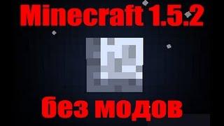 Как попасть на Луну в Minecraft 1.5.2  БЕЗ МОДОВ(Как построить портал на Луну в minecraft 1.5.2 без модов. Этот способ был открыт совсем недавно. Я нашёл его однажды..., 2016-02-18T16:36:32.000Z)