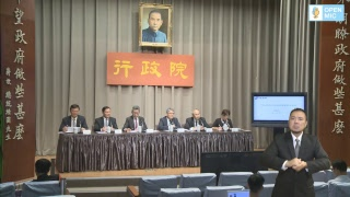 20180517行政院會後記者會(第3600次會議)