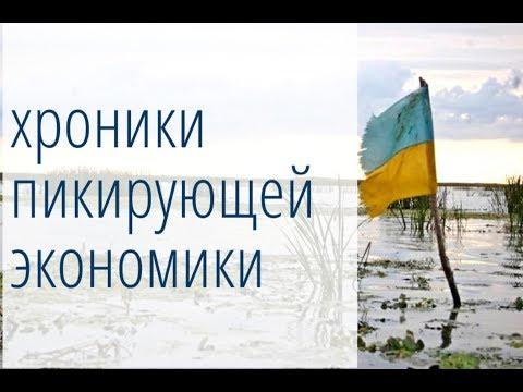 Украину готовят к