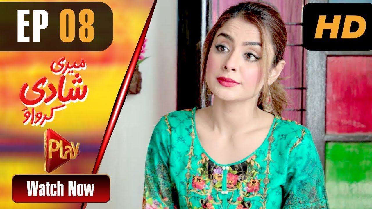 Meri Shadi Karwao - Episode 8 Play Tv May 2