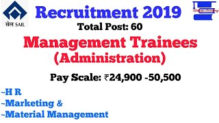 Sail recruitment of management trainees (administration) for mba/pgdm hr, marketing, ir & material management. #tutelageacademy #sailrecruitment #hr please s...