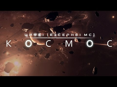 "The Most Beautiful Music! ""Space Melody"" Amazing Epic Instrumentals"