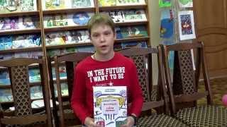 Гатчина. Детская библиотека. О книге В. Дубровина ''Мальчишки в сорок первом''