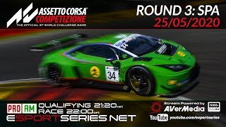 ESPORTSERIES.NET | GT3 2020 S2 | R3 | SPA-FRANCORCHAMPS