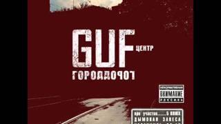 Гуф  ft. Птаха - Хлоп хлоп