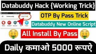 {100% WORKING} DataBuddy App Unlimited Trick With Online Script(Proof)2018 live proof added #no root