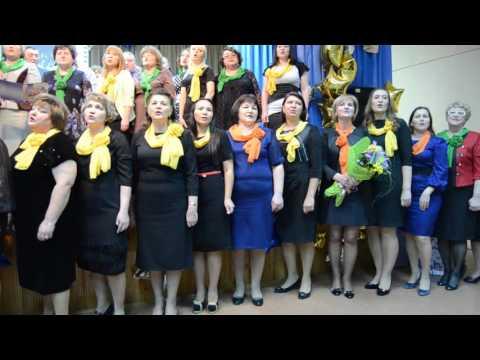 Поют учителя школы №7 имени Героя России Игоря Ткаченко г. Тынды