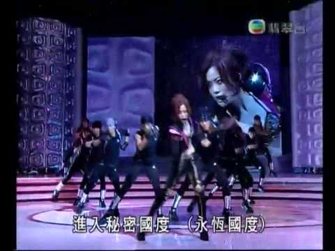 容祖兒經典舞曲《逃》首次電視演出 (2007)