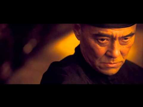 The Grandmaster cookie scene